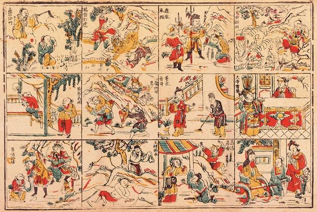 """中国国画优秀系列作品展播之""""传统年画""""图片"""