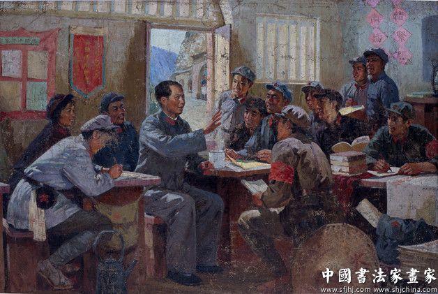 毛主席在保安红军大学