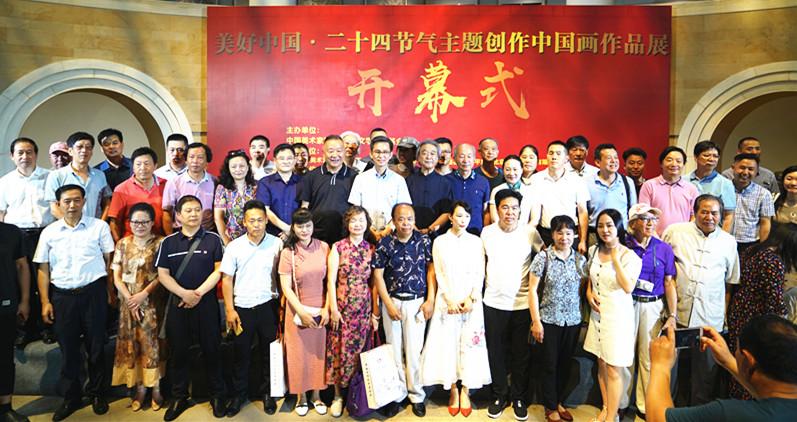"""""""美好中国·二十四节气主题创作""""中国画作品展在西安开幕"""